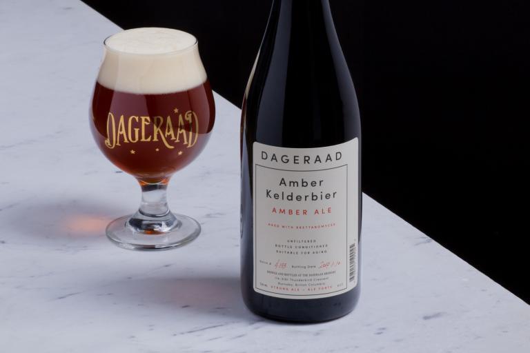 Dageraad Brewing, Vancouver, 2014