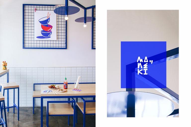 Identité graphique du restaurant Maneki, Montréal, 2017