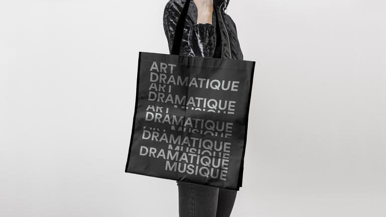 Conservatoire de musique et d'art dramatique du Québec, Identité