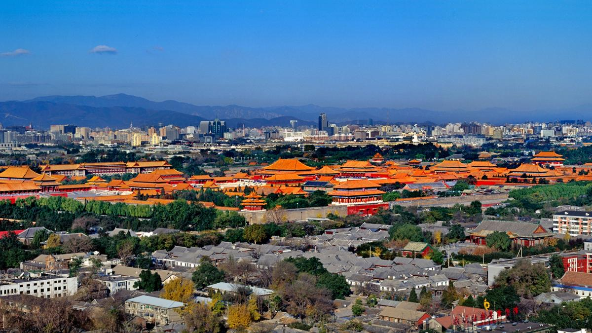 Aerial view of Beijing, China - City of Design