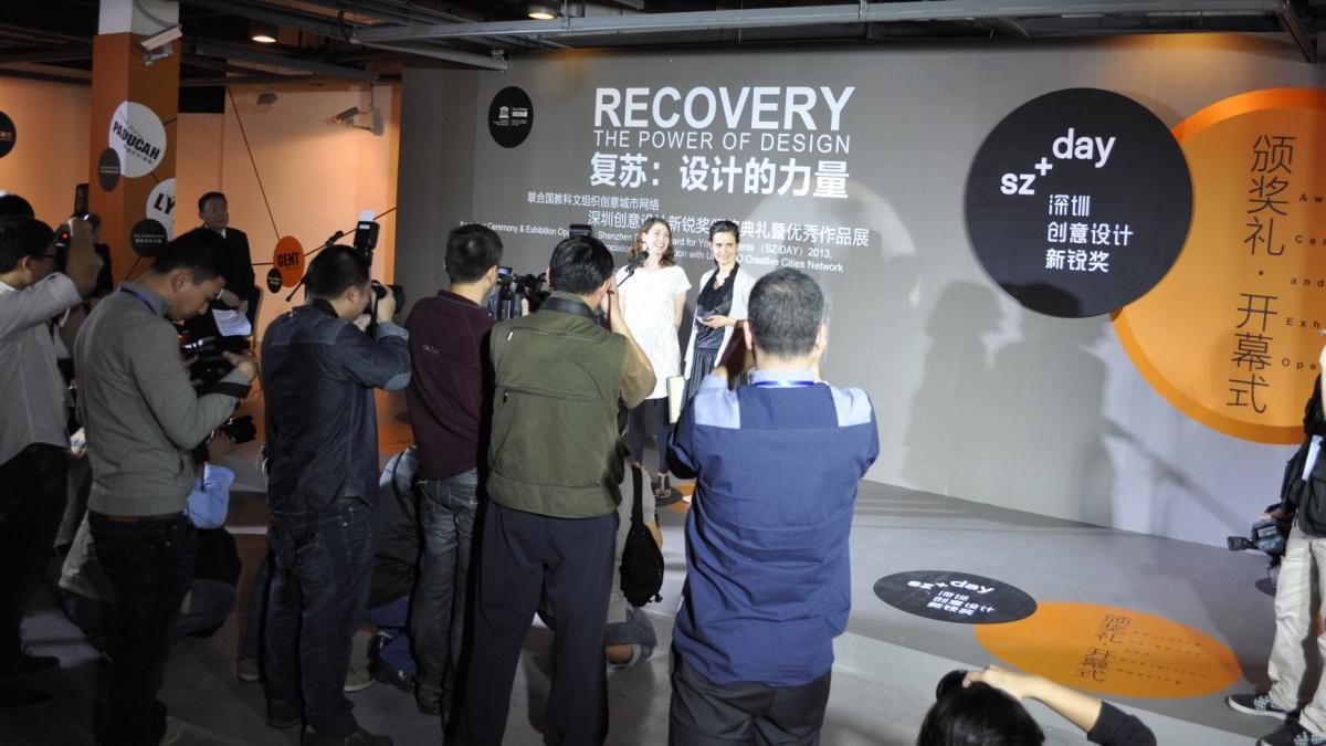 Conférence de Presse, Prix Shenzhen 2013