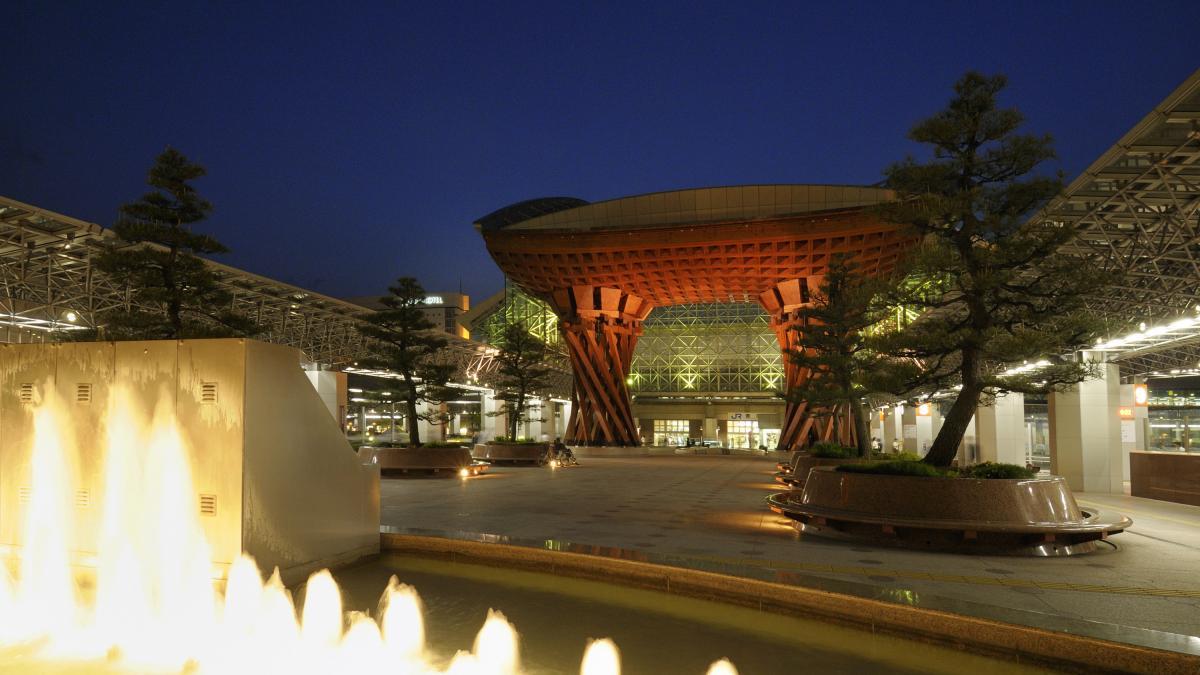 Station de Kanazawa, Japon - Ville d'artisanats et arts populaires