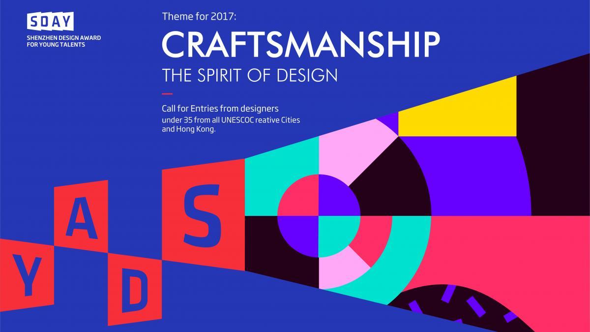 Prix Shenzhen de la relève en design – Édition 2017