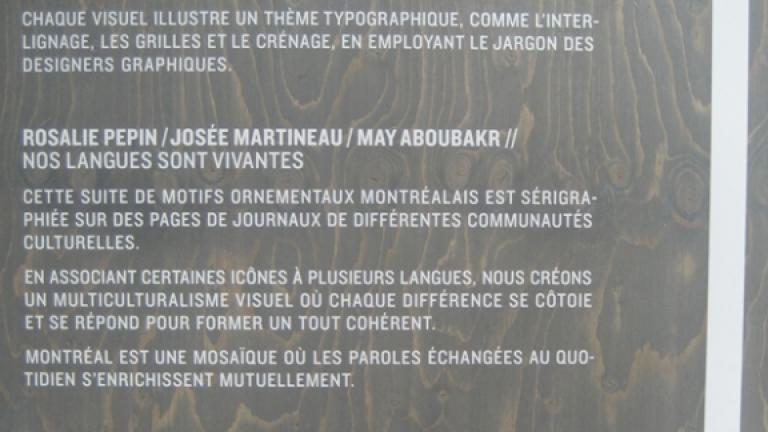 Collectif Sid Lee - affiches UNESCO