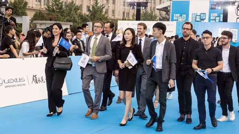 Delegation at the Beijing Design Week