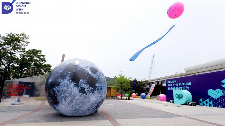 Shenzhen Design Week opening