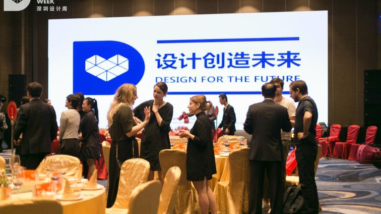 Shenzhen Design Week banquet