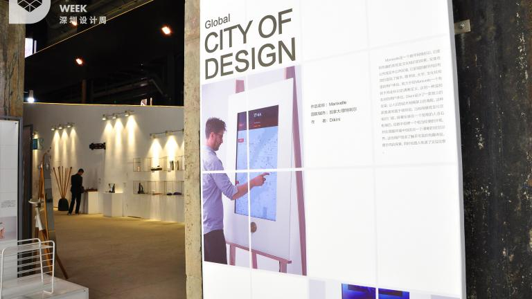Exposition - Manivelle / Design industriel par Dikini, Shenzhen Design Week