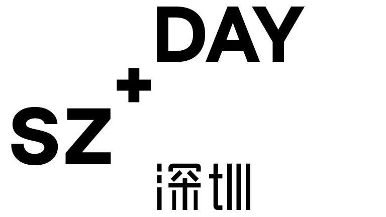 Shenzhen Day